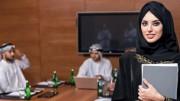 Власти Саудовской Аравии уравняют зарплаты мужчинам и женщинам