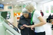 Средняя задолженность пенсионера перед банком превышает 100 тысяч рублей
