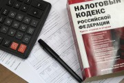 Путин выразил одобрение пяти новым налогам