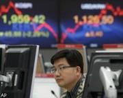 Японский рынок настроен оптимистично