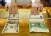 Евро слабеет в результате консерватизма немцев